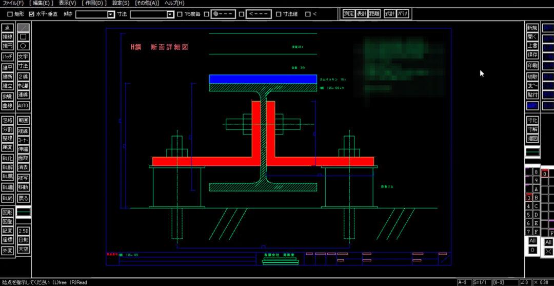 防音室 費用 シミュレーション